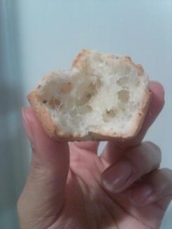 garlic puffs